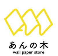 あんの木|輸入壁紙|ロゴ100
