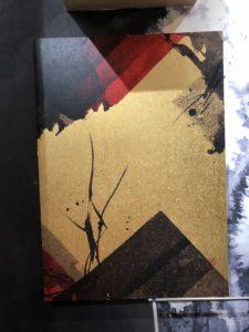 あんの木|オリジナル壁紙|パネル|コラボ